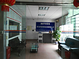 Reteck Electronic Co., Ltd.