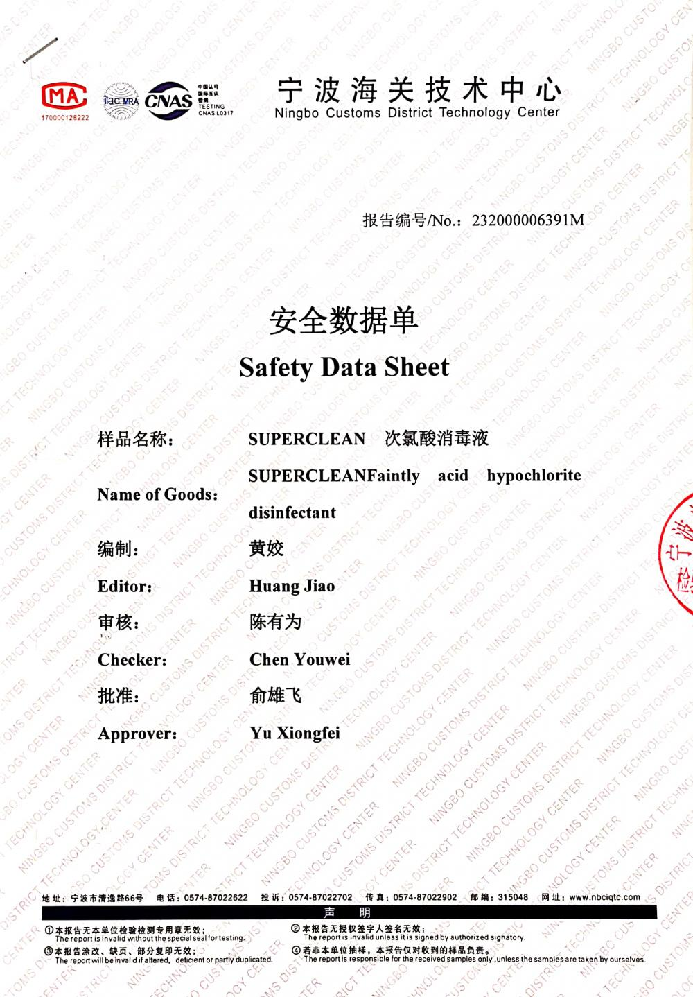 Safety Data Sheet of SuperClean Data Sheet