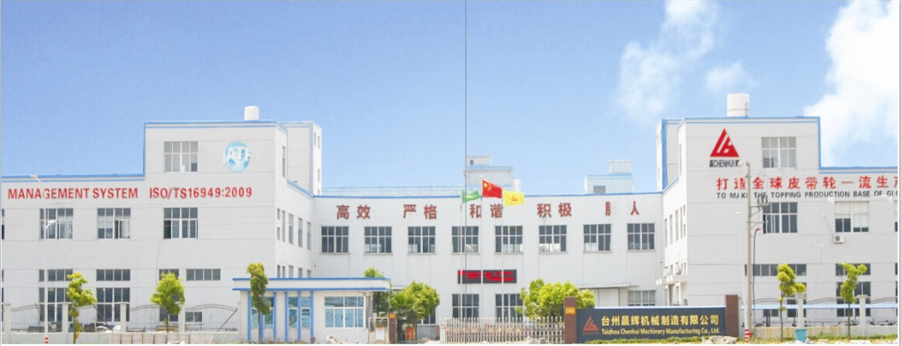 Taizhou Chenhui Machinery Manufacturing Co., Ltd