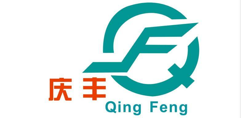 Ji'an city Qing Feng Filter Equipment Material CO.,Ltd