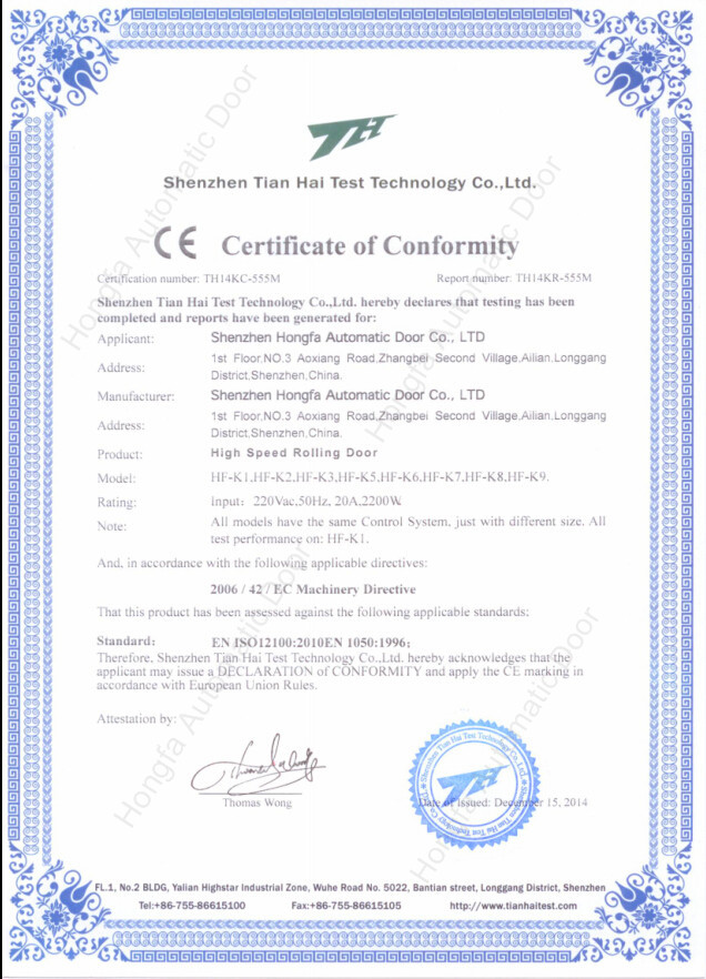 CE Certification-MD