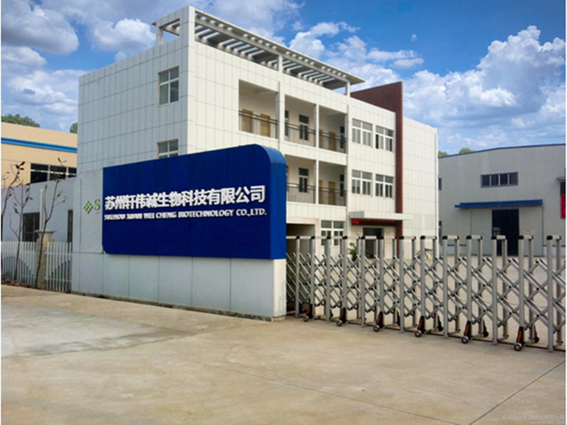 Suzhou Xuanweicheng Biotechnology Co., Ltd