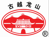 ZHEJIANGGUYUELONGSHAN SHAOXING WINE CO.,LTD.