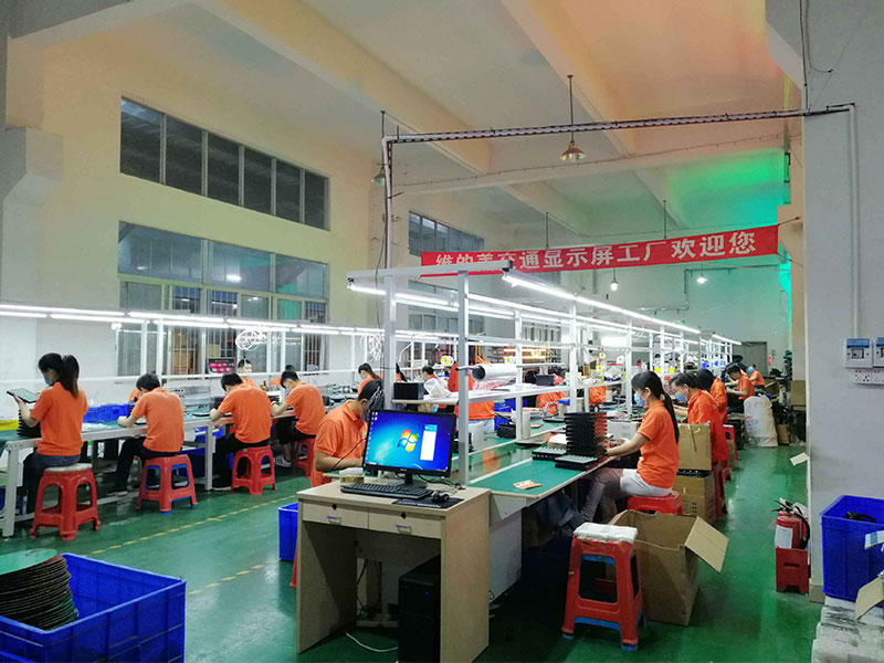 Shenzhen Wide Way Optoelectronics Co., Ltd.
