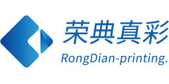 RONG DIAN PACKAGING & PRINTING CO.,LIMITED