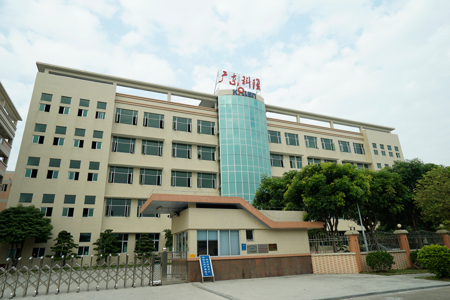Guangdong Kelong Biotechnology Co., Ltd.