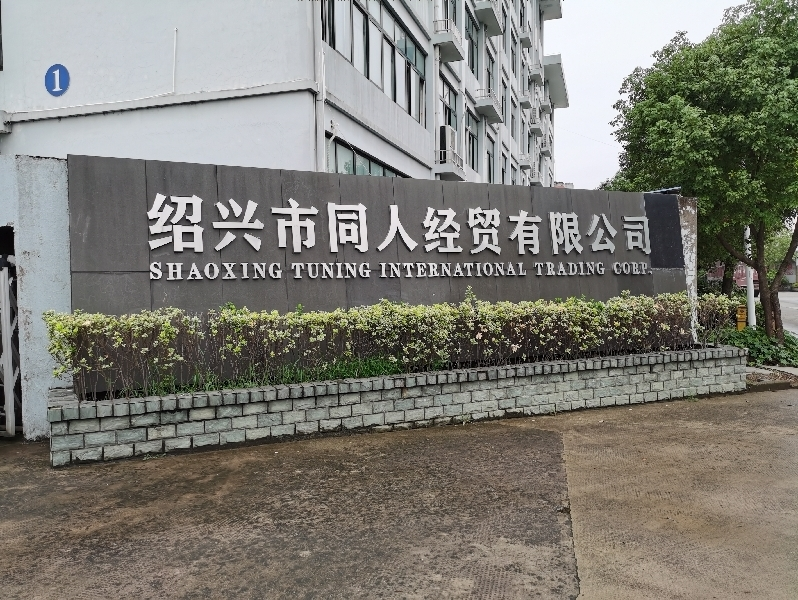 SHAOXING TUNING INTERNATIONAL TRADING CORP.
