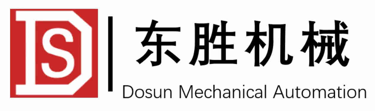 Dongying Dosun Mechanical Automation Co.,LTD
