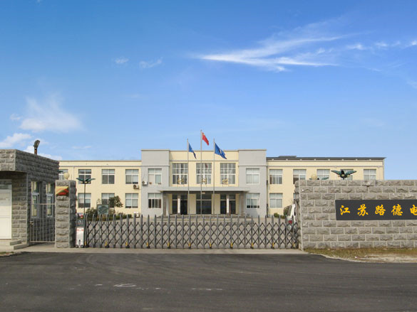 Jiangsu Lude Electrical Manufacturing Co.,Ltd