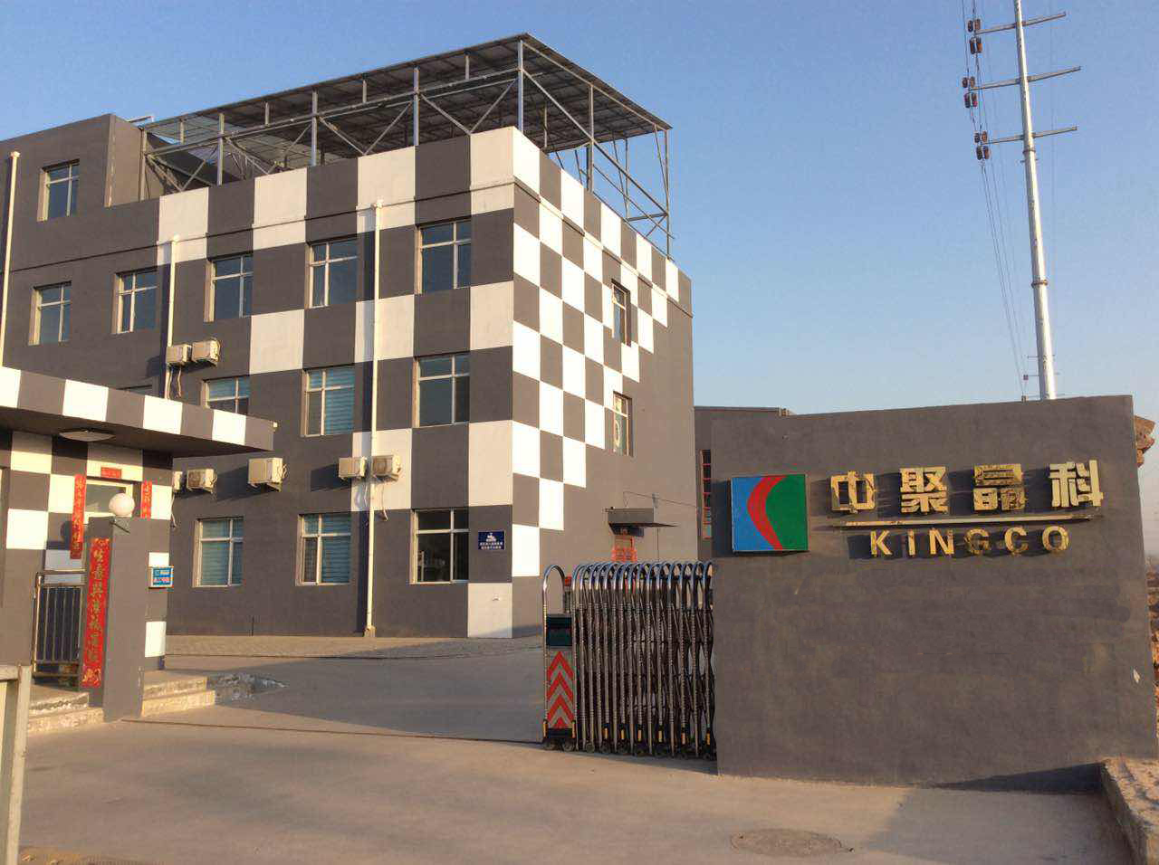 ShanXiZhongJuJingKe Semiconductor Co., Ltd