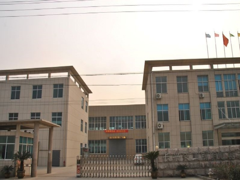 Changxing Fanya Lighting Co.,Ltd