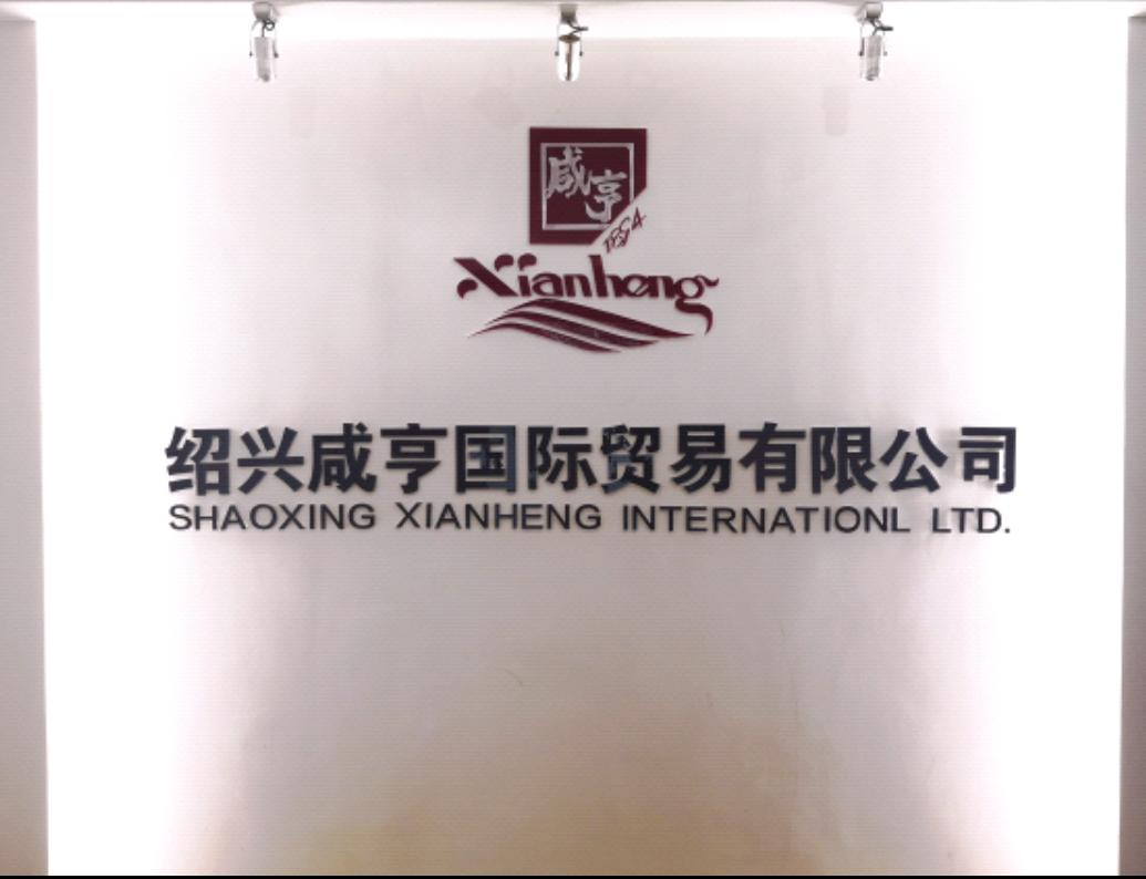 SHAOXING XIANHENG INTERNATIONAL LTD.