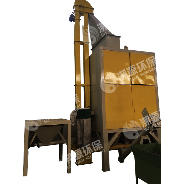 Electrostatic Separator for Plastic Rubber Silicon Separation Equipment
