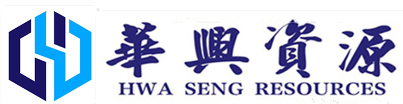 Hwa Seng Resources (Hong Kong) Co., Limited