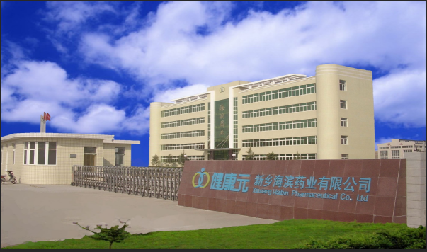 Xinxiang Haibin Pharmaceutical Co.,Ltd