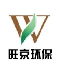 Hebei Wangjing Environmental Protection Co., Ltd.