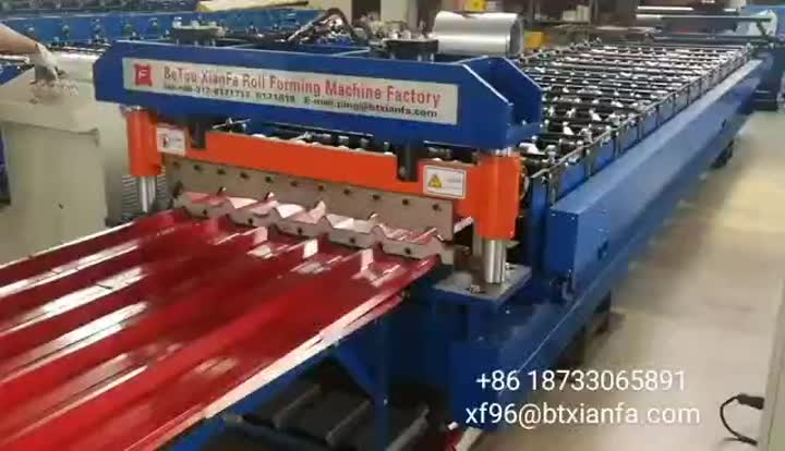 high speed IBR forming machine