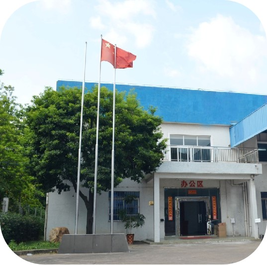 FOSHAN FORTUNE ELECTRICAL APPLIANCE CO.,LTD