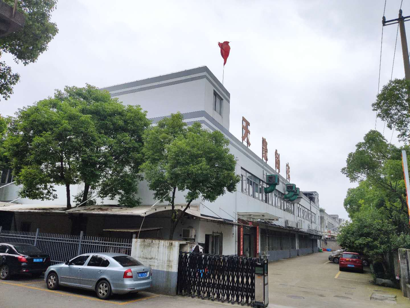 ShaoXing TianHao Garment Making Co., Ltd