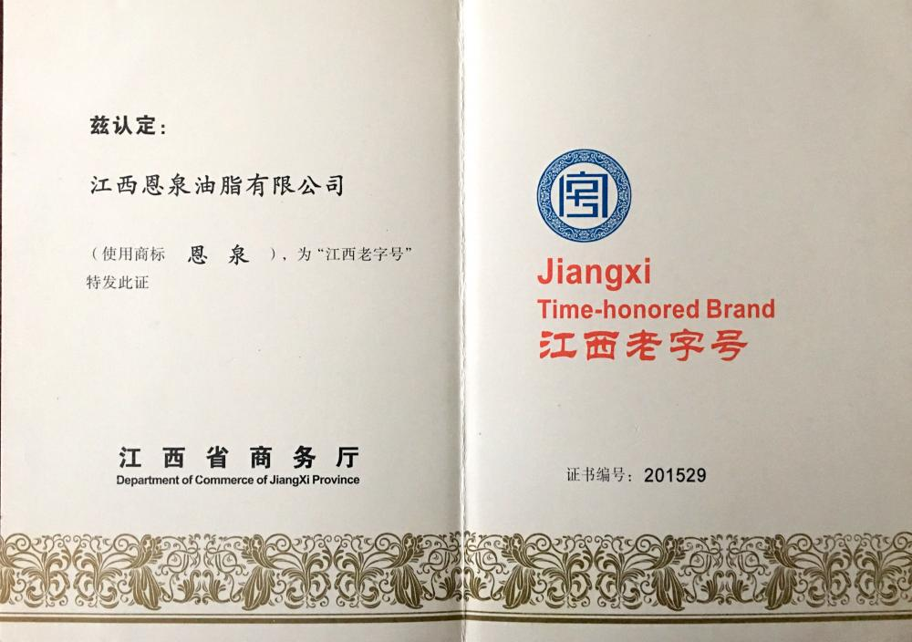Jiangxi Time-honored Brand