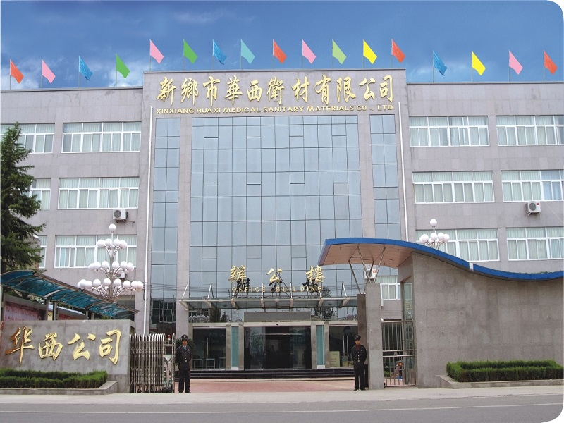 Xinxiang Huaxi Sanitary Materials Co., Ltd.