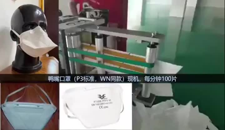 Surgical duckbill mask making machine