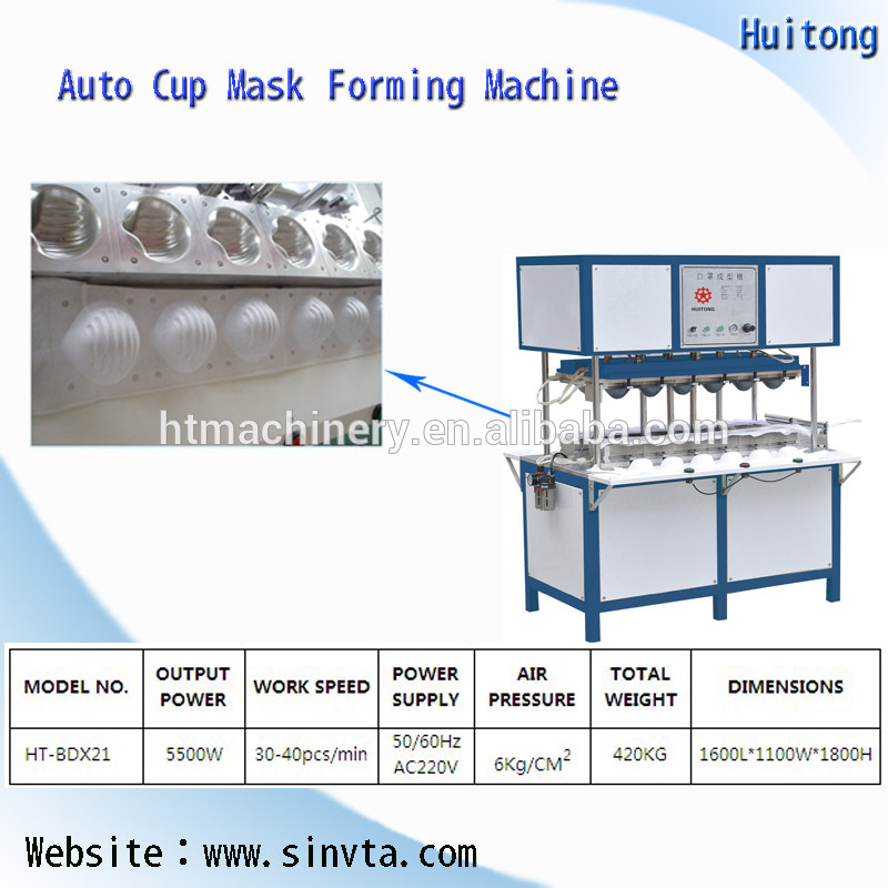 Cup mask forming machine.jpg