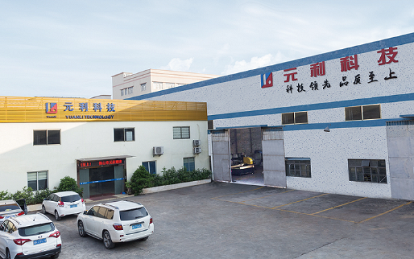 FOSHAN YUANLI PRECISION MACHINERY CO.,LTD