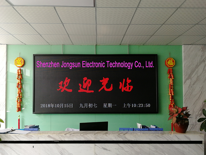 Shenzhen Jongsun Electronic Technology Co., Ltd.