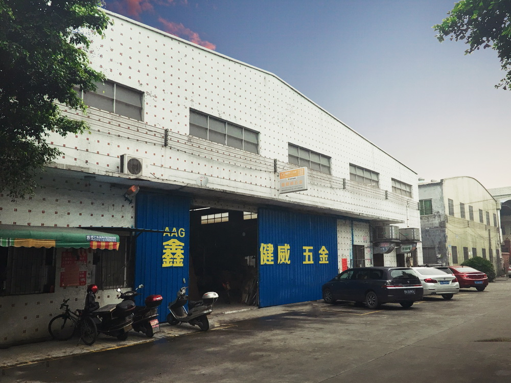 Foshan Nanhai Xin Jianwei Hardware Co., Ltd