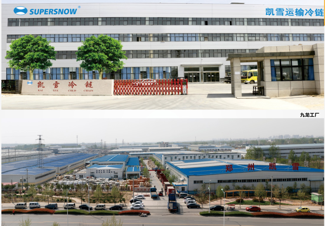 ZHENGZHOU KAIXUE COLD CHAIN CO., LTD.