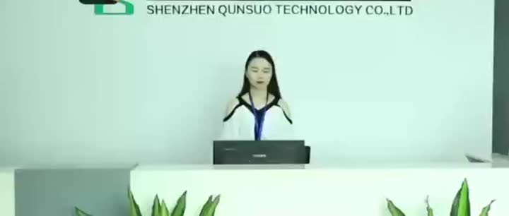 Qunsuo--Leading manufacturer of Handheld PDA, thermal printer and barcode scanner