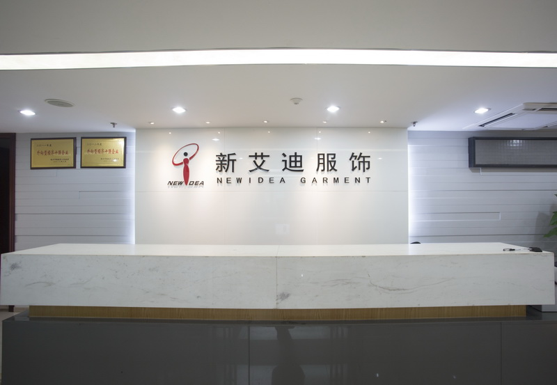 SHAOXING NEWIDEA GARMENT CO.,LTD