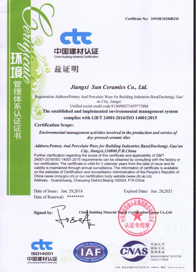 China Building Material Certification