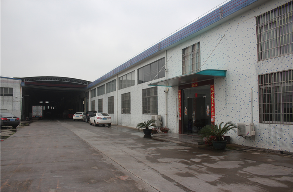 Jiangmen Wellway Houseware Co.,Ltd