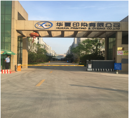 Shaoxing Qianhai Import and Export Co.,Ltd.