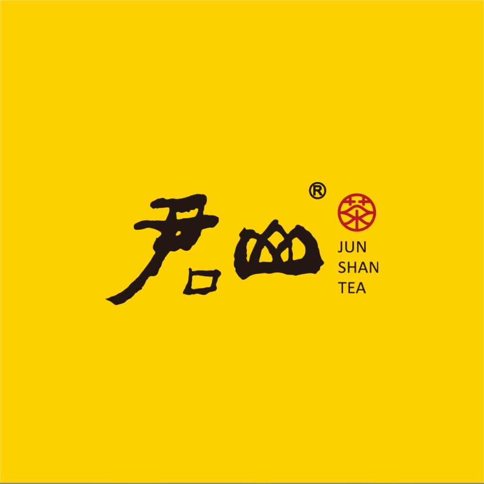 Hunan Junshan Yinzhen Tea Industry Co.,Ltd
