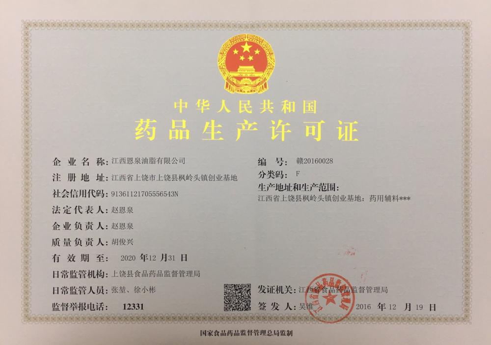 HARMACEUTICAL OIL PRODUCTION LICENSE