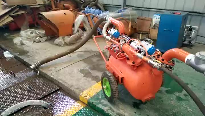 pneumatic cleaning and dredging pump (1).mp4