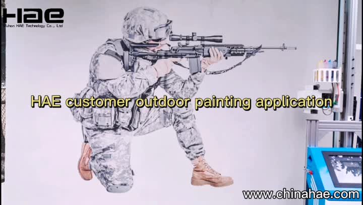 HAE outdoor printing application.mp4