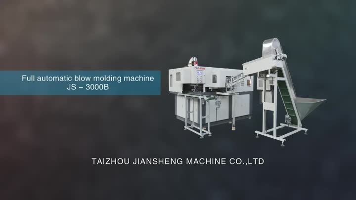 3000B Full Automatic Pet Blowing Machine.mp4