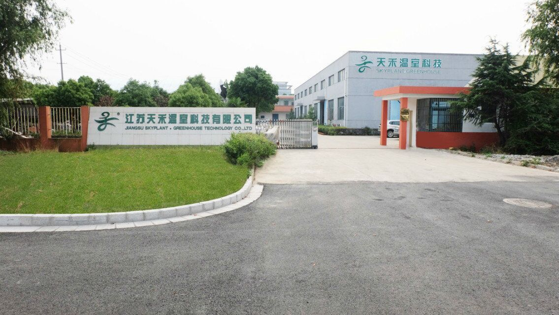 JIANGSU SKYPLAN GREENHOUSE TECHNOLOGY CO.,LTD
