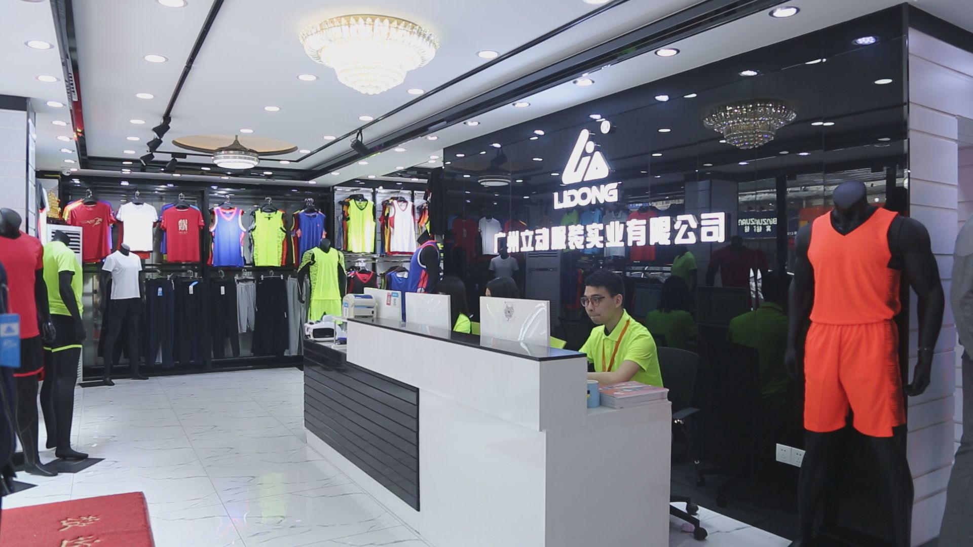 Guangzhou LIDONG Garment Industrial Co., Ltd.