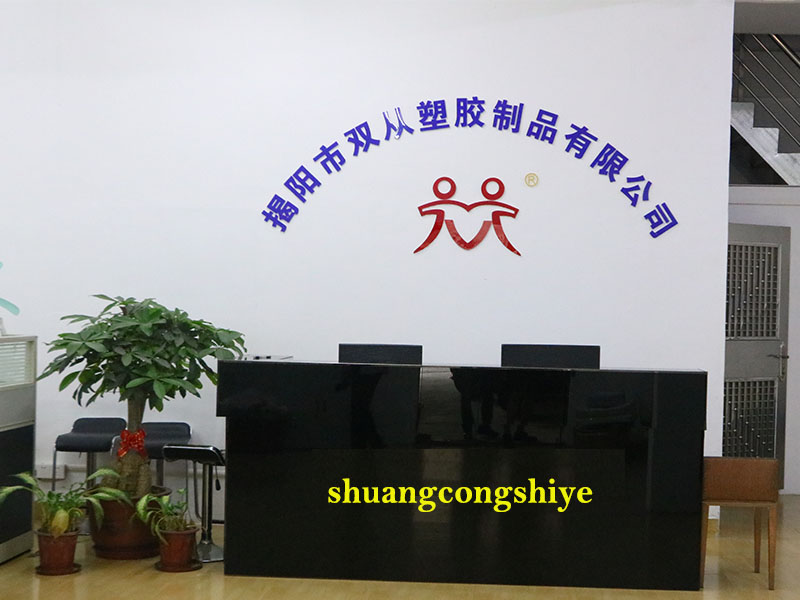 Jieyang City Shuangcong Plastic Products Co.,Ltd