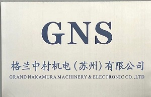 Grand Nakamura Mechanical and Electrical (Suzhou) Co., Ltd.