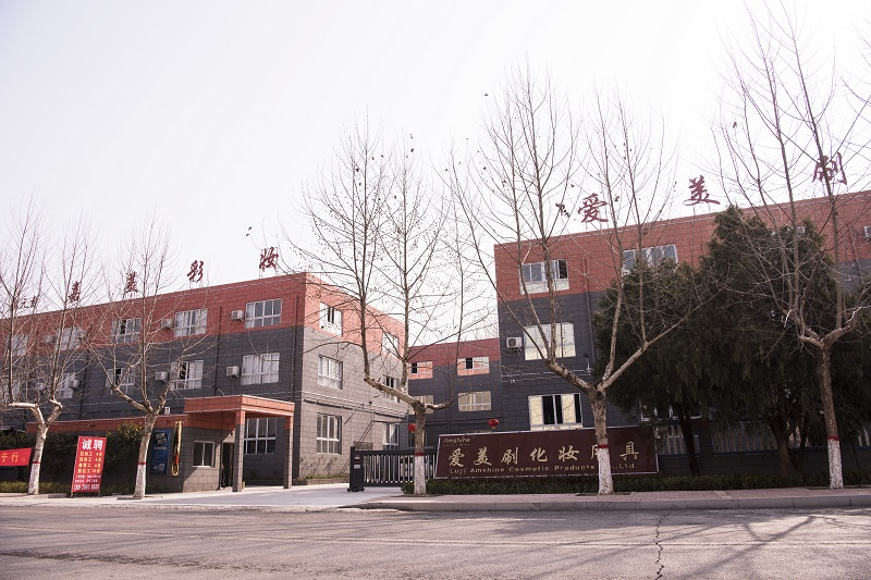 Luyi County Jiamei Cosmetic CO.,Ltd
