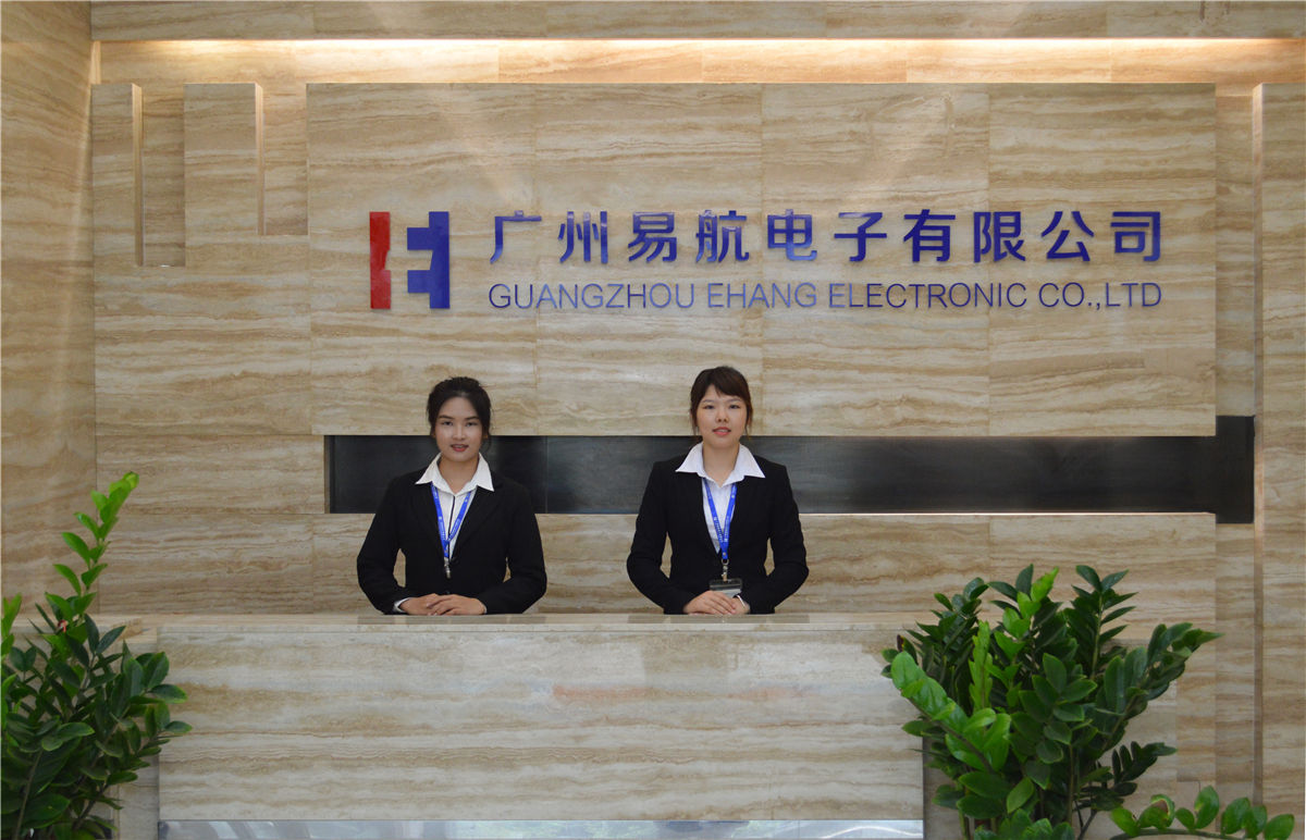 Guangzhou Ehang Electronic Co., Ltd.
