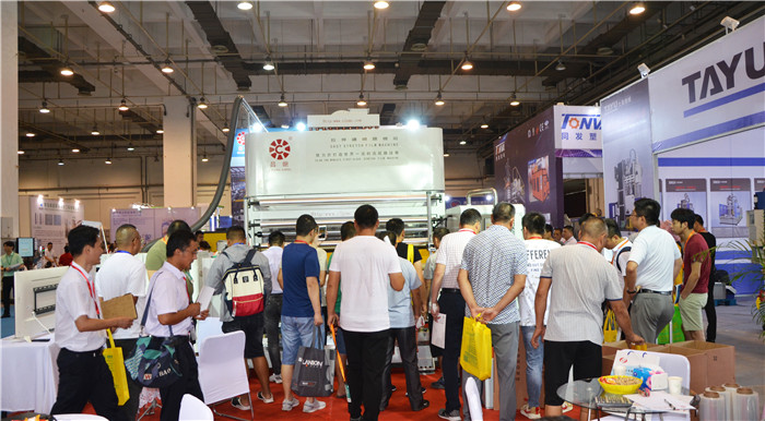 QINGDAO·CHINA  The 20th Plastic Industry Expo