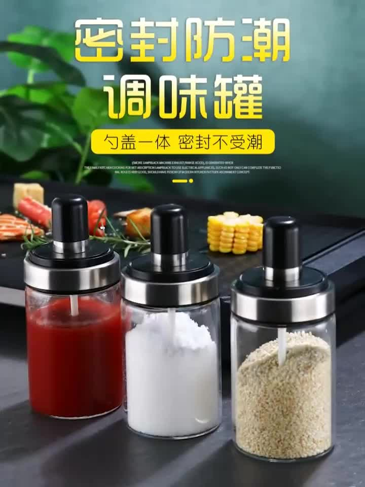 Stainless Steel Lid Glass Bottle Glass Bottle  Bottle Pepper Grinder