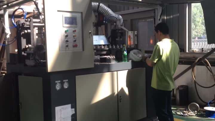 2000X Pet Blow Moulding Machine.mp4